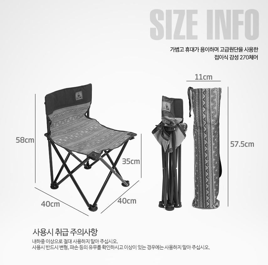 kích thước khi gấp gọn ghế xếp vải dù đa năng