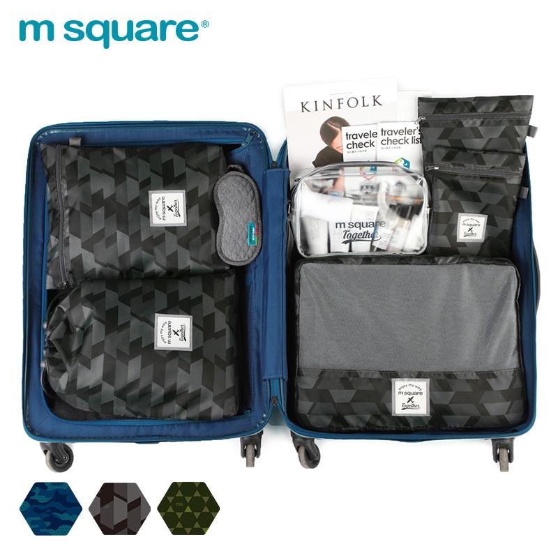 set 6 túi du lịch Msquare chính hãng