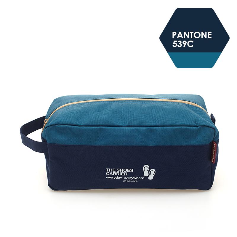 Túi đựng giày thể thao màu xanh