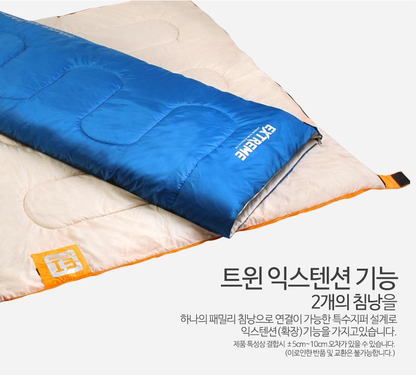 túi ngủ đa năng kazmi